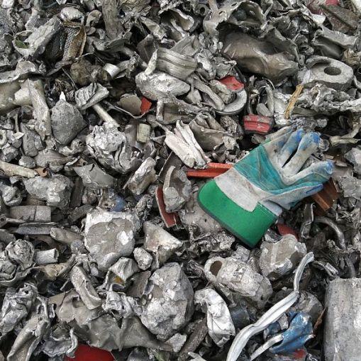 Rottami di alluminio misti